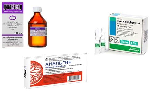 Компрессы из Димексида и Анальгина и Новакаина часто применяются при заболеваниях позвоночника