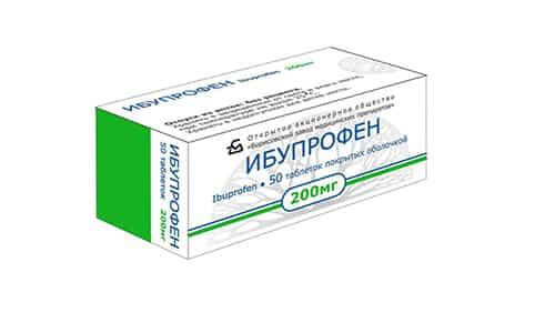 Преимущество Ибупрофена в том, что он показывает лучший результат в уменьшении выраженности воспалительных процессов