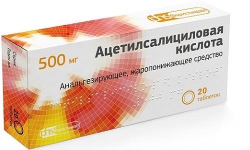 Ацетилсалициловая кислота не назначается при повышенной чувствительности к компонентам таблеток