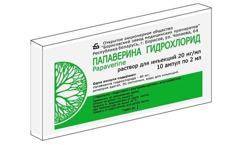 Противопоказанием к приему Папаверина является непереносимость компонентов препарата