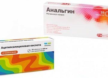 Можно ли принимать вместе анальгин и ацетилсалициловую кислоту?