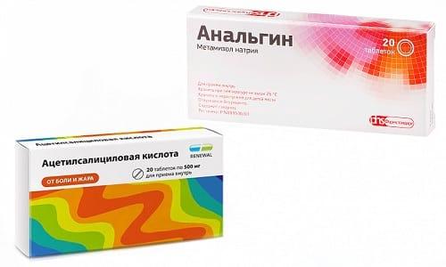 Анальгин и ацетилсалициловую кислоту часто используют для снятия жара и болевого синдрома