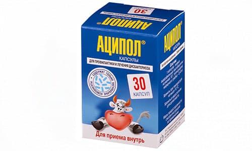 При нарушении микрофлоры кишечника рекомендуется принимать пробиотики Аципол или Бифиформ