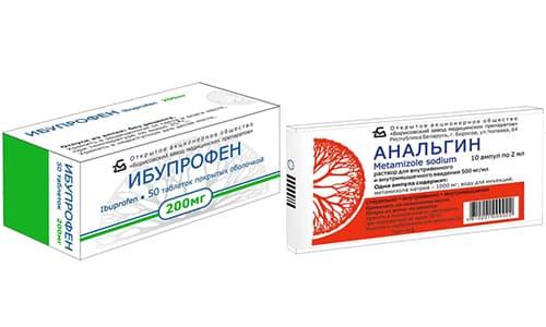 Анальгин и Ибупрофен - лекарственные средства комбинированного эффекта, обладающие анальгетическим, жаропонижающим и противовоспалительным действием