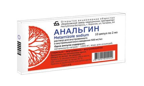 Суточная дозировка Анальгина зависит от выраженности симптоматики и составляет в среднем 0,75-3 г