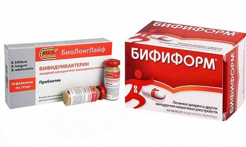 Бифиформ и Бифидумбактерин применяются для нормализации микрофлоры кишечника