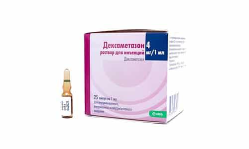 Дексаметазон вводиться внутривенно, подкожно, внутрисуставно, внутримышечно