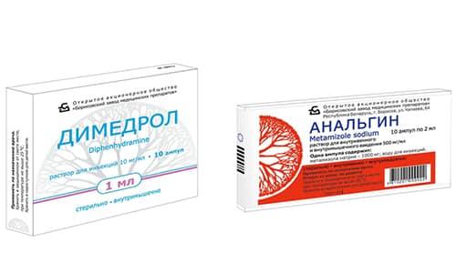 Если не удается снизить высокую температуру при помощи привычных медикаментов, можно воспользоваться инъекцией, в состав которой входят Анальгин и Димедрол