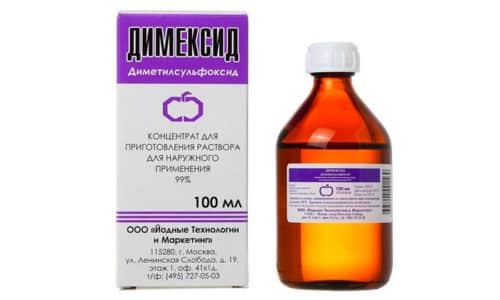 Димексид применяют при остеохондрозе