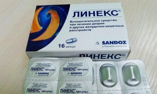 Для восстановления естественной микрофлоры кишечника назначают Линекс