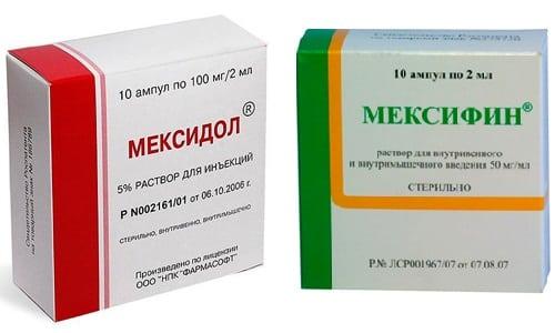 Мексифин и Мексидол предназначены для того, чтобы нейтрализовать свободные радикалы и насытить клетки кислородом