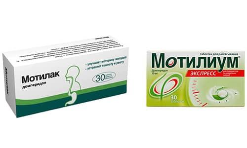 При сбое в работе пищеварительного тракта врачи назначают Мотилиум и Мотилак