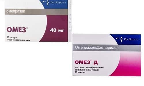 Омез и Омез Д применяют для лечения состояний, предшествующих появлению язвы