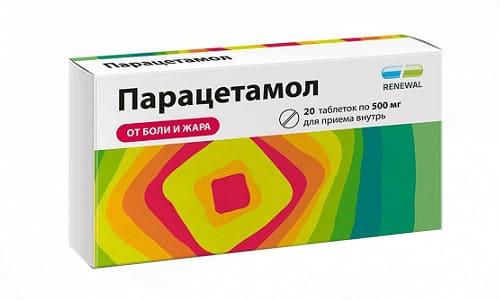 Парацетамол вместе с Анальгином и Аспирином нельзя принимать при проблемах с кровообращением и кроветворением