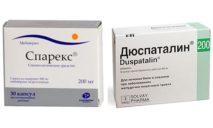 Дюспаталин или Спарекс: что лучше