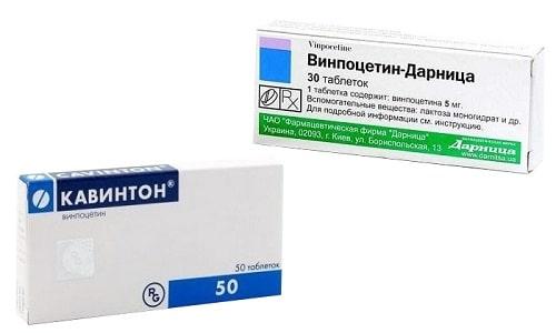 Для решения проблем, связанных с нарушением кровотока и мозговой активности, назначаются Винпоцетин и Мексидол